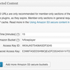 Amazon S3 Protected Content support added to FV Flowplayer