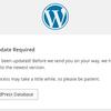 WordPress 4.2 Database Update Difficulties