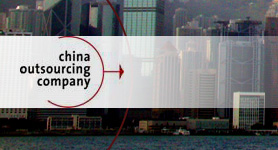 china-outsourcing-company.jpg
