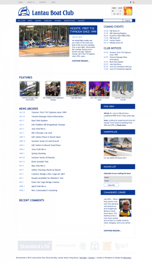 lantau-boat-club-lantauboatclub.com-2.png