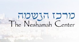 the-neshamah-center.jpg