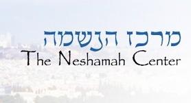the-neshamah-center.jpg