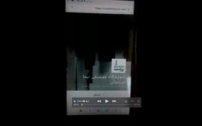 screen-shot-1396-07-29-at-06-21-50