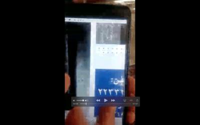 screen-shot-1396-07-29-at-06-22-35