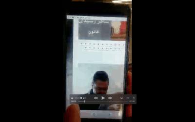 screen-shot-1396-07-29-at-06-22-43
