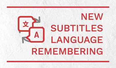 New subtitles language remembering feature